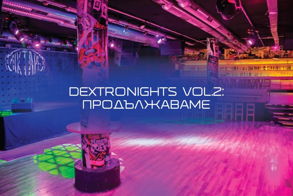 Dextronights_vol.2